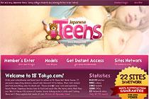 18 Tokyo Review